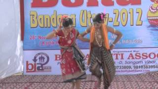 Rangabati Sambalapuri Dance in Boita Bandana Utsav 2012
