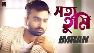 IMRAN - Shotto Tumi | Robbiul Islam Jibon | Shahriar Marcell | Imran New Song 2018