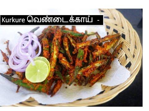Xxx Mp4 Vendakai 65 Or Kurkure Vendakai Fry In Tamil Deepstamilkitchen 3gp Sex