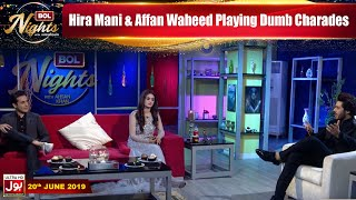 Hira Mani & Affan Waheed Playing Dumb Charades  | BOL Nights With Ahsan Khan | BOL Entertainment