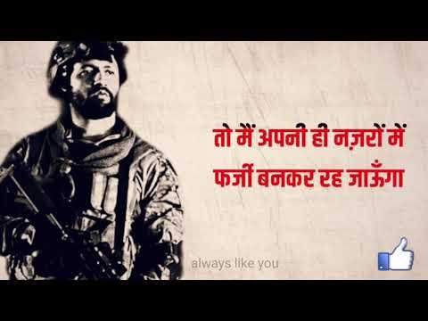 vicky kaushal   Attitude dialogue WhatsApp status   best WhatsApp status 2019 video