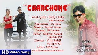 Chanchoke || New Haryanvi Rap Song || Poply Challa || Latest Song 2017