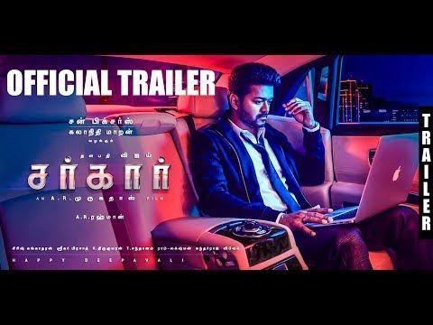 Sarkar Trailer - Vijay | Keerthi Suresh | A.R.Rahman | A.R.Murugadoss | Sarkar Fanmade Trailer