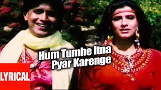 Lyrical: Hum Tumhe Itna Pyar Karenge   Bees Saal Baad   Anuradha Paudwal, Mohammed Aziz