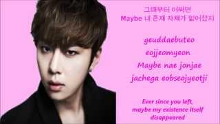 Beast Shadow[Han+Rom+Eng Lyrics]