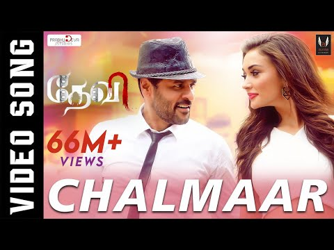 Chalmaar - Devi | Official  Video Song | Prabhudeva, Tamannaah, Amy Jackson | Sajid-Wajid | Vijay