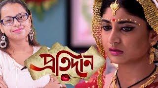 Shimul Er Biyer Porinoti Ki Hote Choleche? | Pratidaan | Star Jalsha | Chirkut Infinity