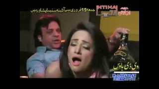 Jhangir Khan & Neelo & Sidra Noor Pashto New Film Intiha - Jeenay Maze De Oke - New SonG