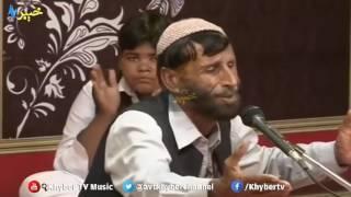AVT Khyber New 2017 Qawali   Khuaja Gharib Nwaza By Almas Khan Khalil   YouTube