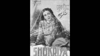 SHUKRIYA (1944) - De saaqi jaam-e-jaam bhoola de duniya ke sab gham - Zeenat Begum