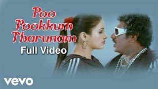 Ambasamuthiram Ambani - Poo Pookkum Tharunam Video   Karunaas