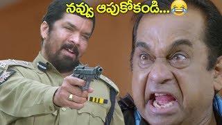Brahmanandam & Posani Krishna Murali Ultimate Comedy || 2017