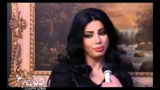 مروى اللبنانية لم أهرب خارج مصر