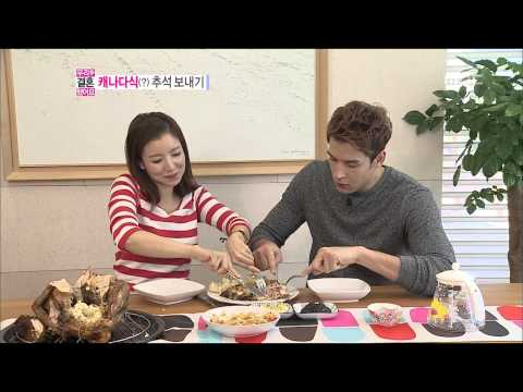 We Got Married, Julien, Se-ah(8) #08, 줄리엔강-윤세아(8) 20121020