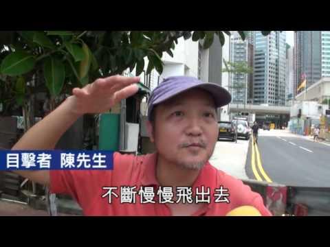 NMA 2010.07.04 動新聞 香港直升機墜海 疑老鷹惹禍