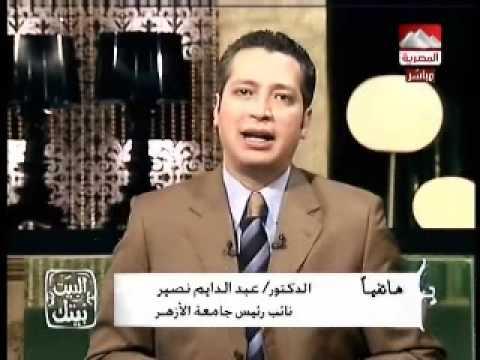 فضيحة جامعة الازهر مع اوائل كلية التربية الجزء الثاني