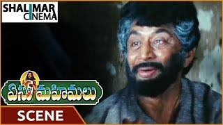 Yesu Mahimalu Movie    Murali Mohan Excited Scene    Murali Mohan, Jaya Sudha    Shalimarcinema