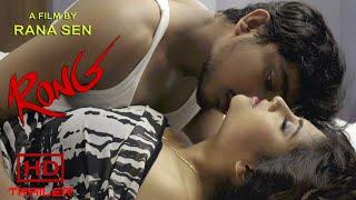 RONG | রং | Trailer | KOUSHIK | RITUPARNA | KAJAL | Bengali Short Film | Tollywood Short Movies.