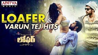 Loafer & Varun Tej Hit Songs |►Jukebox◄|  |►Varun Tej,Disha Patani,Puri Jagannadh