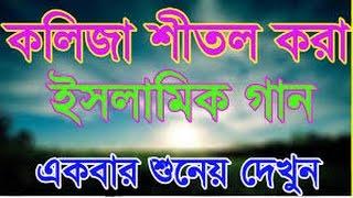 Bangla Gojal