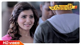 Kaththi Malayalam Movie | Scenes | Vijay meets Samantha at airport