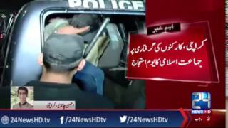 Jamaat e Islami protest over workers arrested in Karachi