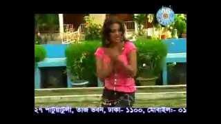Bangla Song Kare debo mon By Kajol Full Hot video