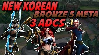 New Korean Bronze 5 meta - 3 ADCs - Spectating Bronze 브론즈V