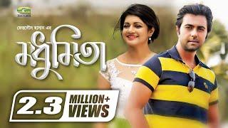 Bangla Drama | Modhumita || Apurba | Sohana Saba | Abul Hayat | Dilara Zaman