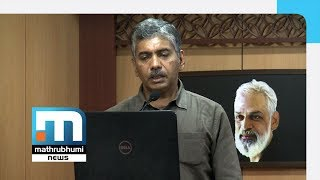 Jacob Thomas Suspended From Service Again| Mathrubhumi News