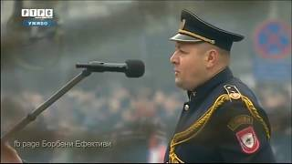 Sabaton March to War for Day of Republika Srpska