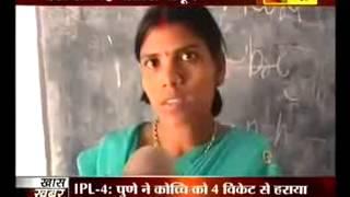 Funny-English-Teacher-Bihar www.ehowto.in