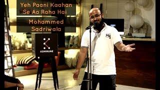Story Slam 1 (Winner): Yeh Paani Kahan Se Aa Raha Hai? - Mohammed Sadriwala