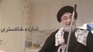 #خامنه_ای از پنج صبح شروع به کار میکنه؟ #دابسمش #آخوندی dubesmash akhoondi khamenei