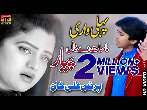 Xxx Mp4 Masat Da Naal Prince Ali Khan Latest Song 2018 Latest Punjabi And Saraiki 3gp Sex