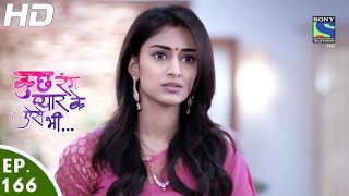 Kuch Rang Pyar Ke Aise Bhi - कुछ रंग प्यार के ऐसे भी - Episode 166 - 18th October, 2016