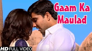 Gaam Ka Maulad | New Haryanvi Dj Dance Song | Anup Jalota , Annu Kadyan | NDJ Film official