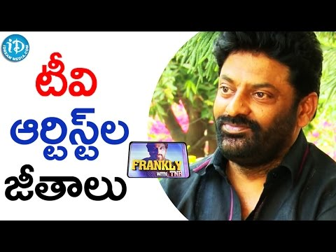 Vinod Bala About TV Serial Actor Salaries || Frankly With TNR || Talking Movies With iDream