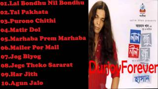 Lal Bondhu Nil Bondhu Full Album - Hasan (Click To Play Song!)