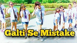 Jagga Jasoos: Galti Se Mistake Video Song | Ranbir, Katrina | DANCE CHOREOGRAPHY Eid 2017