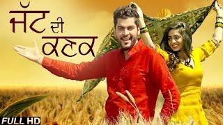 New+Punjabi+Songs+2015+%7C+JATT+DI+KANAK+%7C+SANGRAM+HANJRA+%7C+Latest+Punjabi+Songs+2015