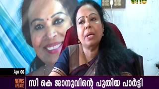 Polimix | Niyamasabha Elections 2016 | Episode 3 | Part 3