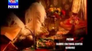 Qafila Hussain Ka IRFAN HAIDER