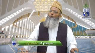 Kiya Hum Shukur Guzar Hai by Hafiz Zahid Hussain