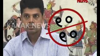 IAS V Karthikeyan Pandian Is Odisha No 1 Officer
