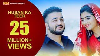 Husan Ka Teer   Mohit Sharma   Mr. Guru   Sonika Singh   New Haryanvi Song 2018   NDJ Film Official