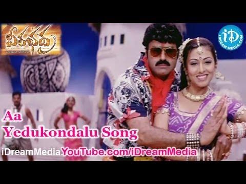 Xxx Mp4 Veerabhadra Movie Songs Aa Yedukondalu Song Balakrishna Sada Tanushree Dutta 3gp Sex