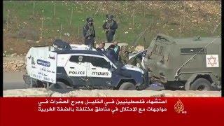 شهيدان فلسطينيان في مواجهات مع الاحتلال بالضفة