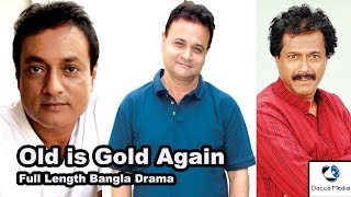 Old is Gold Again | Bangla Natok | Faruk Ahmed | Ejajul Islam | Swadhin Khashru | Dacca Media