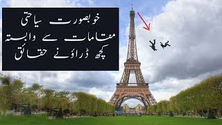 Dangerous Facts about Most Famous Places In the World | Hindi/Urdu